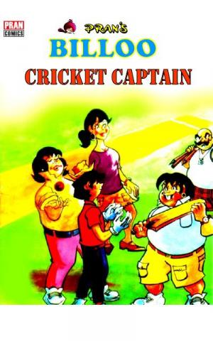 BILLOO CRICKET CAPTAIN - Read on ipad, iphone, smart phone and tablets.