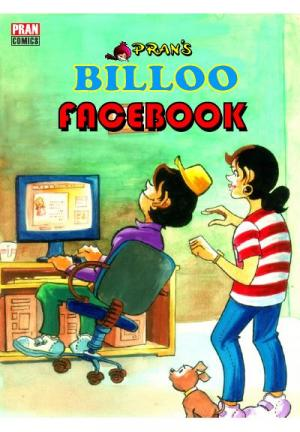 BILLOO - Read on ipad, iphone, smart phone and tablets.