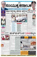 Oct,14,2014,Hubli - Read on ipad, iphone, smart phone and tablets.
