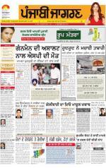Ludhiana : Punjabi jagran News : 14th October 2014 - Read on ipad, iphone, smart phone and tablets.
