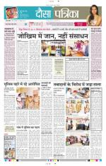 14-10-2014 - Read on ipad, iphone, smart phone and tablets.
