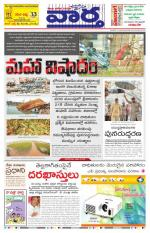 14-10-2014 Main - Read on ipad, iphone, smart phone and tablets.