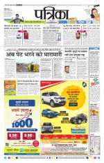 15-10-2014 - Read on ipad, iphone, smart phone and tablets.