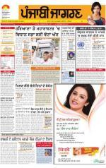 Ludhiana : Punjabi jagran News : 15th October 2014 - Read on ipad, iphone, smart phone and tablets.