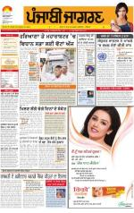 Jalandhar : Punjabi jagran News : 15th October 2014 - Read on ipad, iphone, smart phone and tablets.