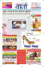 15-10-2014 Hindi - Read on ipad, iphone, smart phone and tablets.