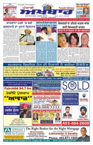 Punjabi Akhbaar 20 June 2014