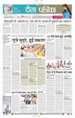 16-10-2014 - Read on ipad, iphone, smart phone and tablets.