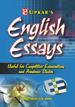 English Essay Ebook In English By Upkar Prakashan English Essay Books English Essay