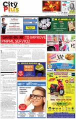 Vol-6,Issue-42,Dt.Oct.16-22,2014