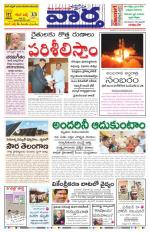 16-10-2014 Main - Read on ipad, iphone, smart phone and tablets.