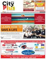 Kandivali Vol-5,Issue-03,Date - October 17 - October 23, 2014 - Read on ipad, iphone, smart phone and tablets.