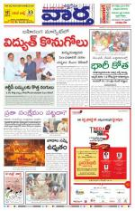 17-10-2014 Main - Read on ipad, iphone, smart phone and tablets.