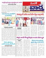 17-10-2014 - Read on ipad, iphone, smart phone and tablets.