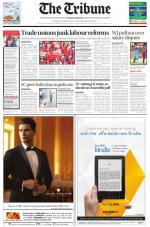 HE_18_October_2014 - Read on ipad, iphone, smart phone and tablets.