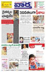 18-10-2014 Main - Read on ipad, iphone, smart phone and tablets.