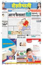 19th Oct Buldhana - Read on ipad, iphone, smart phone and tablets.