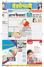 19th Oct Nanded - Read on ipad, iphone, smart phone and tablets.