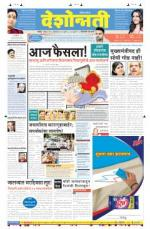 19th Oct Hingoli Parbhani - Read on ipad, iphone, smart phone and tablets.