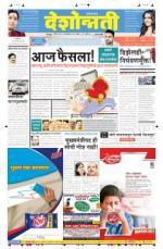 19th Oct Amravati - Read on ipad, iphone, smart phone and tablets.