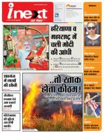 Epaper Agra - Read on ipad, iphone, smart phone and tablets