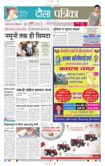 20-10-2014 - Read on ipad, iphone, smart phone and tablets.