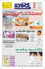 20-10-2014 Main - Read on ipad, iphone, smart phone and tablets.