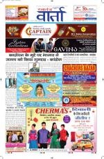 19-10-2014 Hindi - Read on ipad, iphone, smart phone and tablets.