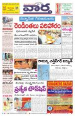 19-10-2014 Main - Read on ipad, iphone, smart phone and tablets.