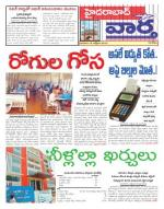 19-10-2014 - Read on ipad, iphone, smart phone and tablets.