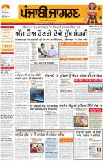 Sangrur\Barnala : Punjabi jagran News : 21th October 2014 - Read on ipad, iphone, smart phone and tablets.