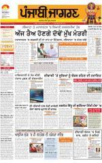 Sangrur\Barnala : Punjabi jagran News : 21th October 2014 - Read on ipad, iphone, smart phone and tablets.