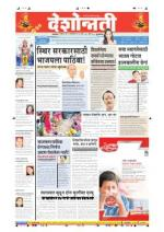 21st Oct Buldhana - Read on ipad, iphone, smart phone and tablets.