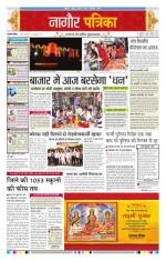 21-10-2014 - Read on ipad, iphone, smart phone and tablets.