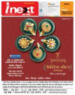21.10.14 - Read on ipad, iphone, smart phone and tablets.