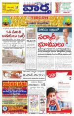 21-10-2014 Main - Read on ipad, iphone, smart phone and tablets.