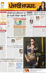 Doaba : Punjabi jagran News : 22th October 2014 - Read on ipad, iphone, smart phone and tablets.