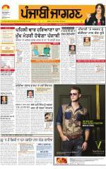 Jalandhar Dehat : Punjabi jagran News : 22th October 2014 - Read on ipad, iphone, smart phone and tablets.
