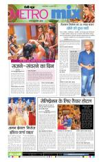 22-10-2014 - Read on ipad, iphone, smart phone and tablets.