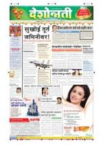 23rd Oct Nagpur - Read on ipad, iphone, smart phone and tablets.