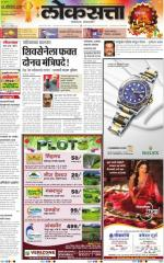 24-10-2014 - Read on ipad, iphone, smart phone and tablets.