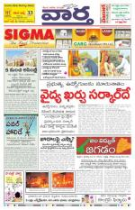 22-10-2014 Main - Read on ipad, iphone, smart phone and tablets.