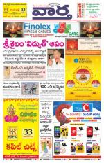 23-10-2014 Main - Read on ipad, iphone, smart phone and tablets.