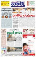 25-10-2014 Main - Read on ipad, iphone, smart phone and tablets.