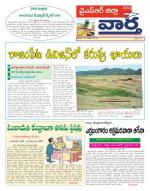 25-10-2014 - Read on ipad, iphone, smart phone and tablets.