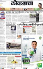 27-10-2014 - Read on ipad, iphone, smart phone and tablets.