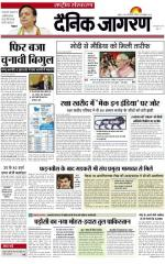 26-Oct-2014 - Read on ipad, iphone, smart phone and tablets.