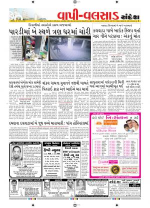 Valsad Navsari, 27-10-2014 - Read on ipad, iphone, smart phone and tablets.