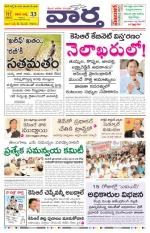 26-10-2014 Main - Read on ipad, iphone, smart phone and tablets.