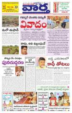 27-10-2014 Main - Read on ipad, iphone, smart phone and tablets.